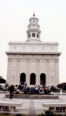 The new Nauvoo Illinois Temple